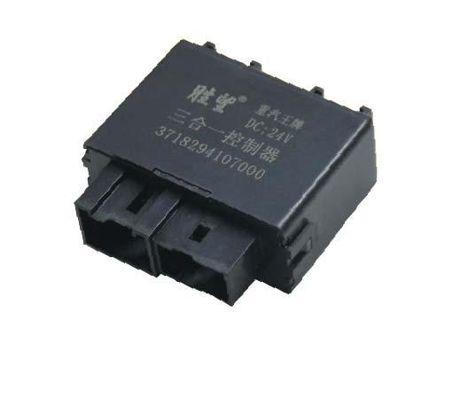 控zhi器 (SW2090D)